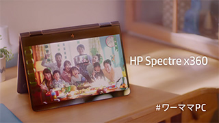 HP note book mon