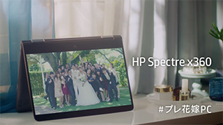 HP note book