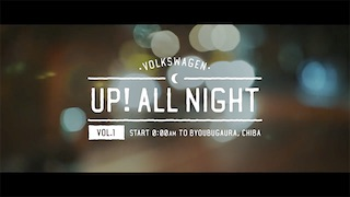 Volkswagen UP ALL NIGHT