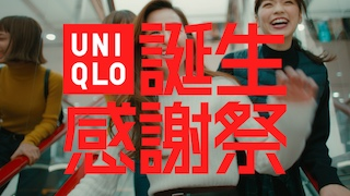 uniqlo_2018_fall_winter