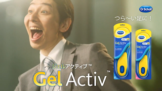 drscholl_gel_active